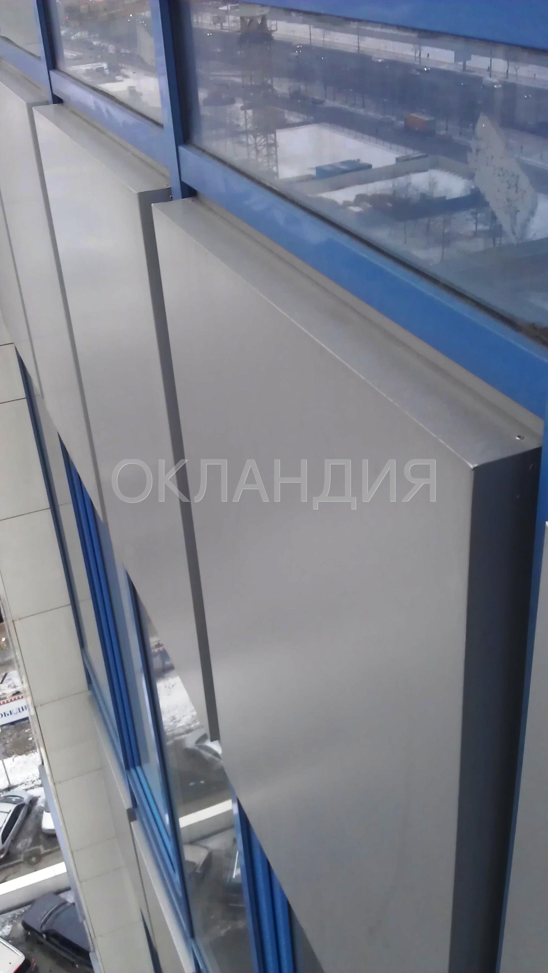 Жк доминанта - остекление фасадов, замена холодного остеклен.