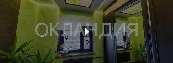 12.Установка ламинированного пластикового окна под структуру дерева в доме 606 серии