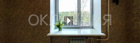 31.Монтаж пвх окна в кирпичном доме под ключ: с установкой подоконника и отделкой проема